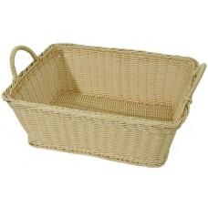 Krepšelis su rankenėlėmis stačiakampis